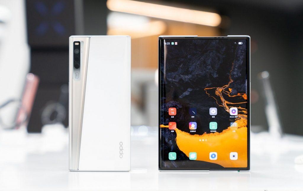 Prototype téléphone pliable tablette LG group luxe
